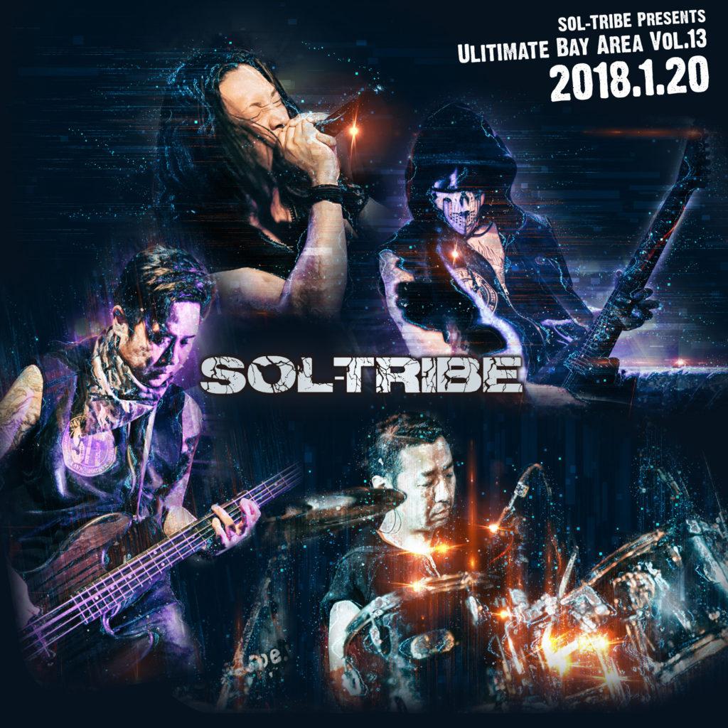 sol-tribe