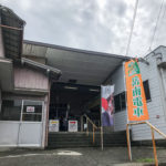 岳南電車の吉原駅