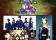 "Amiliyah出演!! 11/18(日)渋谷O-WEST""The Trinity"""
