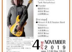 "Hiroya Fukuda 2019 Tour ""Live or Die""  @ Paradise Cafe"